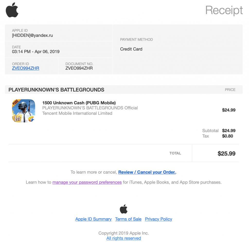 Фишинг: не разглашайте свой Apple ID, оспаривая несуществующие покупки в App Store