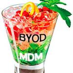 MDM и BYOD – смешать, но не взбалтывать