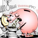 Налоговый вирус бесчинствует в корпоративных сетях SMB-компаний!