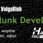 Для курса Splunk Developer открыла двери школа HackerU