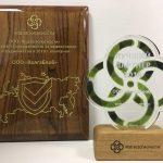 """VolgaBlob победил в номинации """"Лидер продаж 2018"""" от компании """"Код Безопасности"""""""