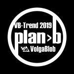 Отчёт о VB-Trend 2019: Plan > B