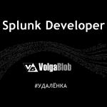 Следующий курс Splunk Developer пройдет дистанционно с 23 по 25 ноября 2020