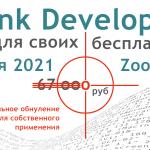 Курс Splunk Developer для стажеров VolgaBlob за 0 рублей