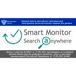 Платформа Smart Monitor включена в Реестр отечественного ПО